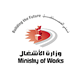 Ministry of Works, Bahrain